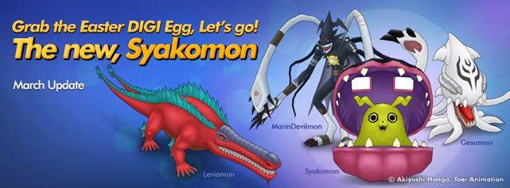 March 25th 2014 patch digimon masters online wiki dmo wiki syako full bannerg negle Images